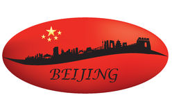 The wavy Beijing Skyline Royalty Free Stock Image