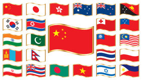 Wavy flags with gold frame - Asia and Oceania. Set. 24 icons. Original size of China flag in up left corner stock illustration