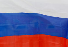 Wavy Russia flag Royalty Free Stock Image