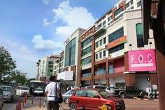 Wawasan Square Royalty Free Stock Image