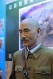 Wax figure of chiang kai-shek Royalty Free Stock Photo