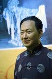 Wax figure of famous peking opera master mei lanfang stock images