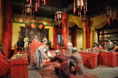 The Wax Museum of Chinese History Royalty Free Stock Photography