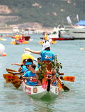 That way. The Sun Life Stanley International Dragon Boat Championships was held at 6 June at Hong Kong Stanley Royalty Free Stock Photo