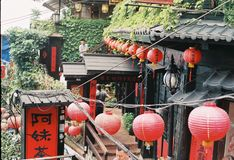 On the way Jiufen Taiwan. Jiufen Taiwan by film camera Royalty Free Stock Images