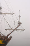 Way through the mist. Sailing-ship embark on an unchartered sea.Way through the mist Royalty Free Stock Photography