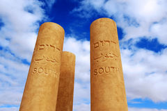 Way of Peace in the Negev Desert Stock Images