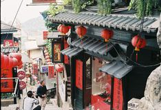On the way Taiwan. Jiufen Taiwan by film camera Royalty Free Stock Photos