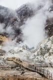 Way to hot spring of Noboribetsu Jigokudani Hell Valley: The volcano valley got its name from the sulfuric smell. Way to hot spring of Noboribetsu Jigokudani royalty free stock photo