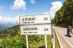 On the way to Mae Hong Son Stock Image