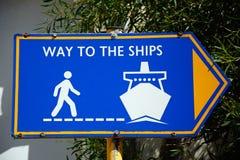 Way to ships sign, Heraklion. Stock Photos