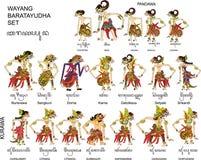 Wayang Baratayuda Ustawiający Mahabharata, charakter, Indonezyjska Tradycyjna cień kukła - Wektorowa ilustracja ilustracji