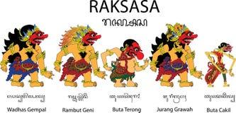 Wayang Buto Gandarwa Raksasa Yaksa, caracteres del ogro, marioneta tradicional indonesia de la sombra - ejemplo del vector ilustración del vector