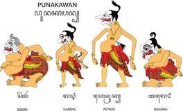 Wayang Punakawan błazenu charakter Od Jawa, Indonezja - Wektorowa ilustracja ilustracja wektor