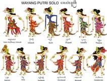 Wayang Putri solo, kvinnlig och damtecken, indonesisk traditionell skuggadocka vektor illustrationer