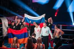 WBC EPBC拳击冠军在莫斯科 库存图片