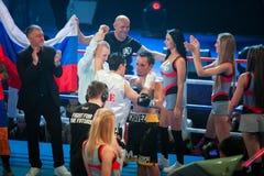 WBC EPBC拳击冠军在莫斯科 免版税库存照片