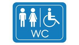 WC, ícone do vetor do toalete ilustração do vetor