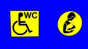 WC δημόσια τουαλέτα disabled μεταβαλλόμενο δωμάτιο μωρών Σημάδι διανυσματική απεικόνιση