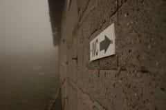 WC этот путь стоковые фотографии rf