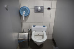 WC. Clean public toilet room, wc royalty free stock photo