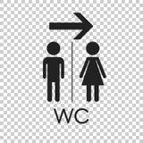 WC, icono plano del vector del retrete Muestra de los hombres y de las mujeres para el lavabo encendido ilustración del vector