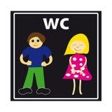 Wc men and women - symbol on black background. Stock Photo