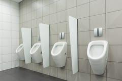 WC per gli uomini Fotografia Stock Libera da Diritti