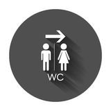 WC, toilet flat vector icon. Stock Images