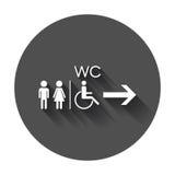 WC, toilet flat vector icon. Stock Photos