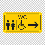 WC, toilet vector icon . Men and women sign for restroom on yell Royalty Free Stock Images