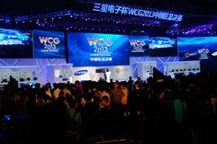 WCG 2013年,成都 免版税库存照片