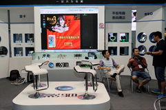 WCG 2013,booth of Galaxy Stock Image