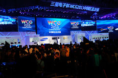 WCG 2013,Chengdu Royalty Free Stock Photo