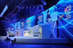 WCG 2013 China tournament Stock Image