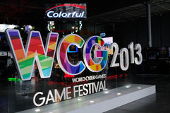 WCG 2013 region tournament,China Royalty Free Stock Photo