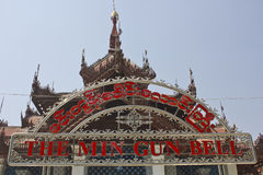Wchodzić do Mingun Bell, Myanmar Zdjęcie Stock