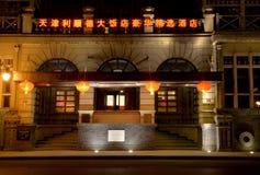 Wczesny Chiński hotel Obrazy Royalty Free