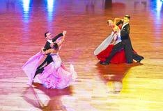 WDSF International style of Ballroomdancing Royalty Free Stock Image