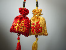 Wealth and Prosperity. Lucky Chinese Pouches representing Prosperity and Wealth Royalty Free Stock Image