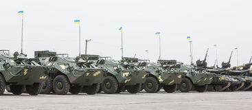 Weaponry and military equipment of armed forces of Ukraine Stock Photo