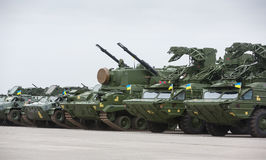 Weaponry and military equipment of armed forces of Ukraine Stock Photography