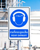 Wear earmuff Royalty Free Stock Photos