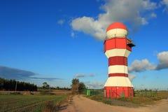 Weather control radar Royalty Free Stock Photo
