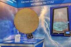 Weather and navigation radar Stock Image