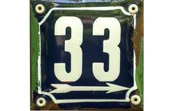 Weathered emaillierte Kennzeichen 53 Lizenzfreies Stockfoto