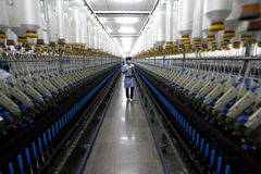 Weaving machine Stock Photo