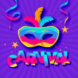 Mardi Gras banner design royalty free illustration