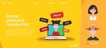 Online multi language translator. stock illustration