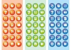 Web ajustado 2.0 do ícone Imagem de Stock Royalty Free